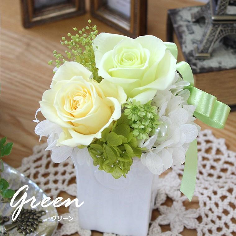 プリザーブドフラワー プレゼント   母の日  2021  花 誕生日プレゼント  女性  退職祝い 結婚祝い 結婚式 電報  初めてのプリザ|ampoule-shop|13