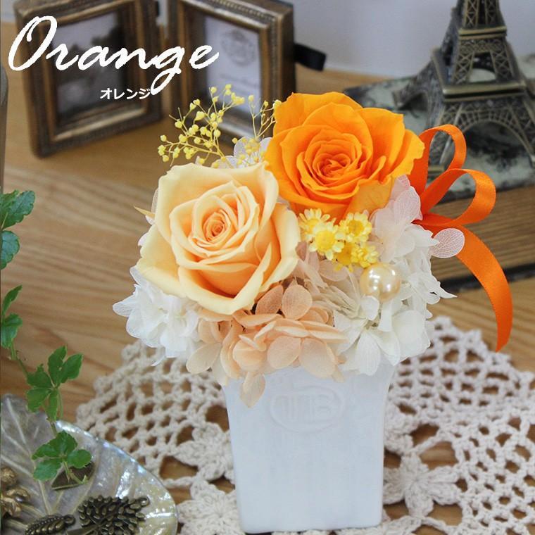 プリザーブドフラワー プレゼント   母の日  2021  花 誕生日プレゼント  女性  退職祝い 結婚祝い 結婚式 電報  初めてのプリザ|ampoule-shop|11