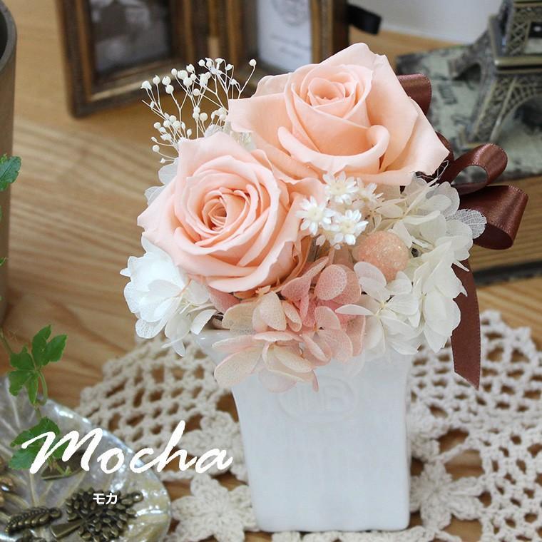プリザーブドフラワー プレゼント   母の日  2021  花 誕生日プレゼント  女性  退職祝い 結婚祝い 結婚式 電報  初めてのプリザ|ampoule-shop|14