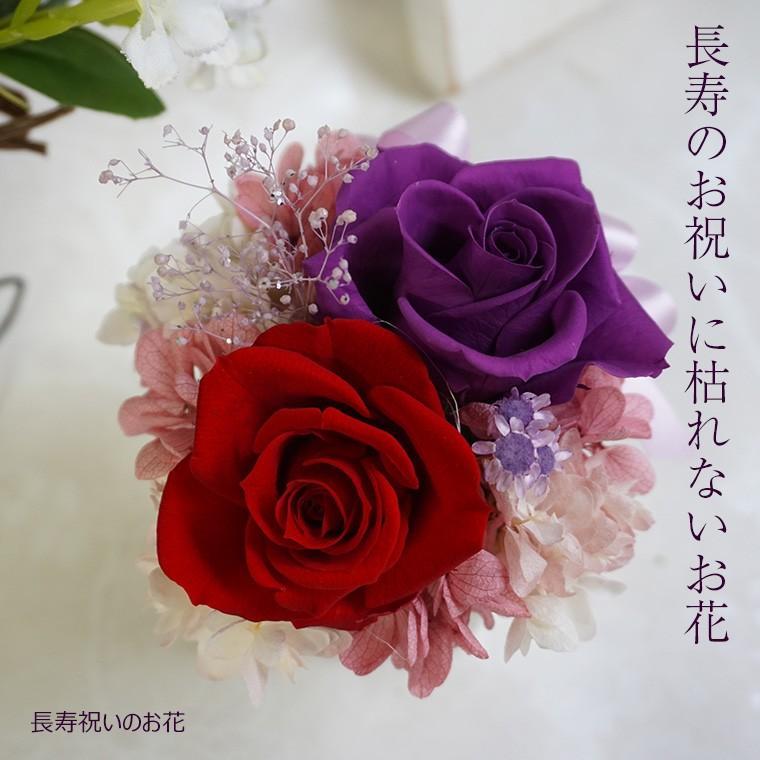 プリザーブドフラワー プレゼント   母の日  2021  花 誕生日プレゼント  女性  退職祝い 結婚祝い 結婚式 電報  初めてのプリザ|ampoule-shop|16