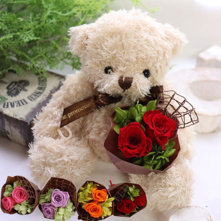 ホワイトデーのお返し 2021  退職祝い 卒業祝い 入学祝い 誕生日プレゼント  女性 40代  友達  花  おしゃれ  ぬいぐるみ お祝い  花 「電報くまちゃん」 ampoule-shop 11