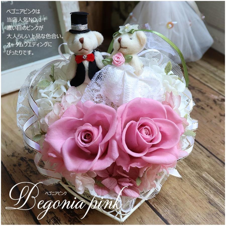 結婚式 電報 祝電 結婚祝い ギフト プレゼント 贈り物 おしゃれ プリザーブドフラワー ギフト お祝い 花 ぬいぐるみ くま ハートのキャンディローズ|ampoule-shop|02