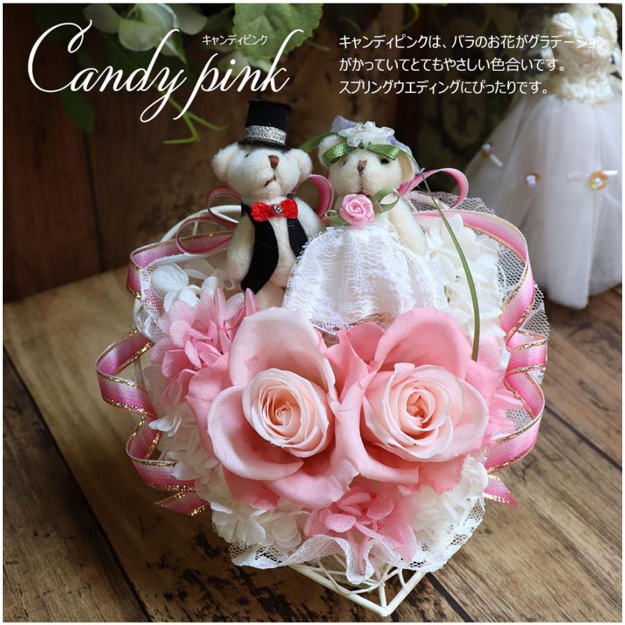 結婚式 電報 祝電 結婚祝い ギフト プレゼント 贈り物 おしゃれ プリザーブドフラワー ギフト お祝い 花 ぬいぐるみ くま ハートのキャンディローズ|ampoule-shop|04