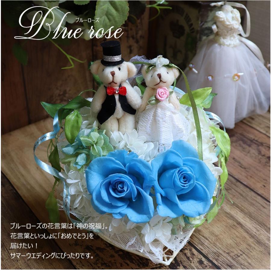 結婚式 電報 祝電 結婚祝い ギフト プレゼント 贈り物 おしゃれ プリザーブドフラワー ギフト お祝い 花 ぬいぐるみ くま ハートのキャンディローズ|ampoule-shop|05