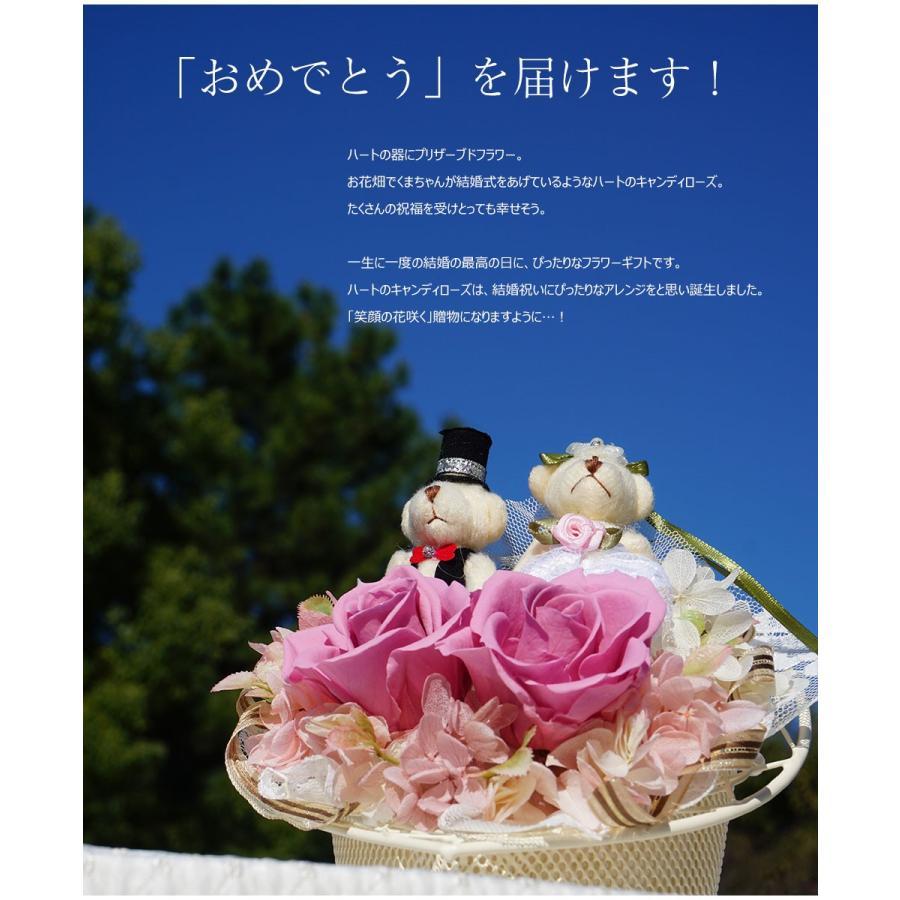結婚式 電報 祝電 結婚祝い ギフト プレゼント 贈り物 おしゃれ プリザーブドフラワー ギフト お祝い 花 ぬいぐるみ くま ハートのキャンディローズ|ampoule-shop|09