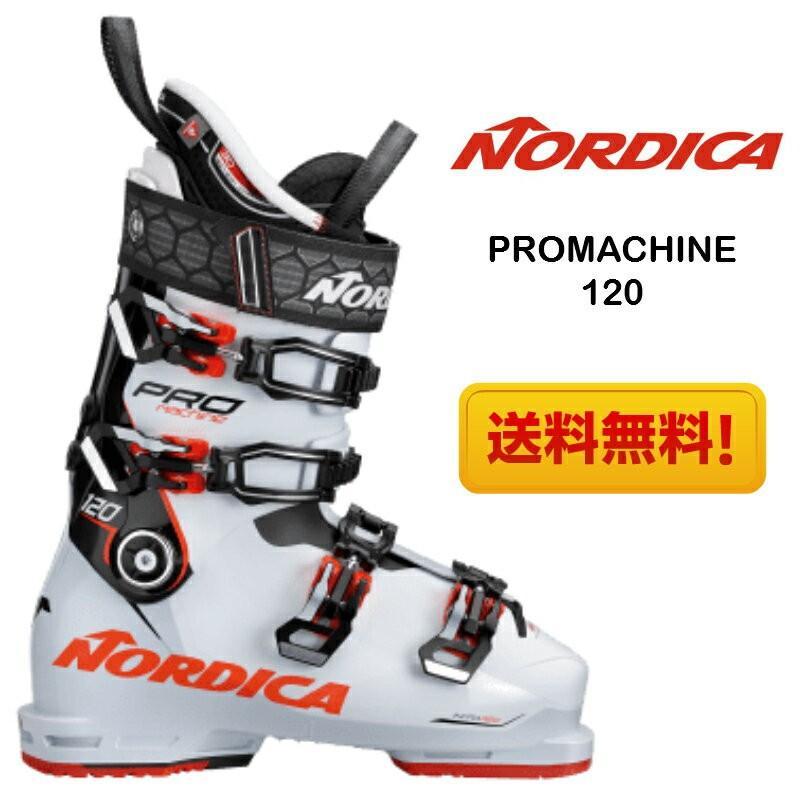2018 2019 NORDICA PROMACHINE 120 ノルディカ プロマシーン スキーブーツ 送料無料