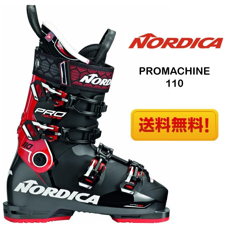 2018 2019 NORDICA PROMACHINE 110 ノルディカ プロマシーン スキーブーツ 送料無料