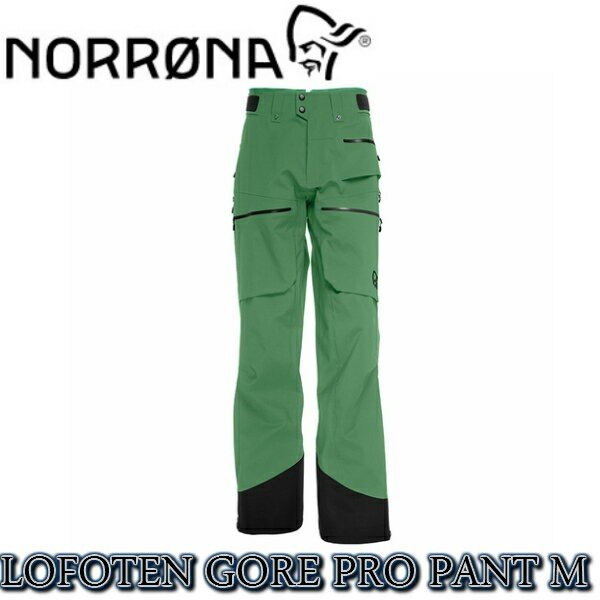NORRONA lofoten Gore-Tex Pro Pants Men DarkIvy ノローナロフォテン ゴアテックス BC バックカントリー サイドカントリー メンズ シェル パンツ
