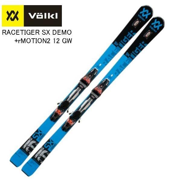 2019 2020 VOLKL RACETIGER SX DEMO + rMOTION2 12 GW 黒赤 レースタイガー ビンディング付