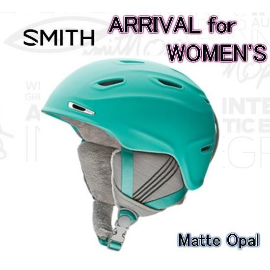 SMITH 2017 スミス ARRIVAL Matte Opal アライバル スノーボード スキー スノボ ヘルメット 女性 Women