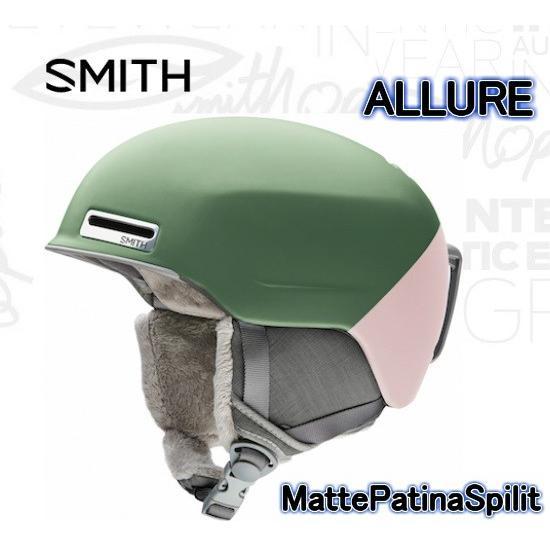 SMITH 2018 Allure Matte Patina Split アルーア スノーボード スキー スノボ ヘルメット