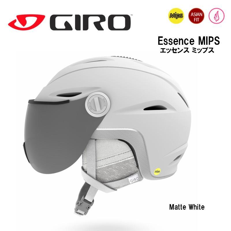 2018 2019 GIRO ESSENCE MIPS AF Matte 白い ジロ エッセンス ミップス アジアンフィット レディス