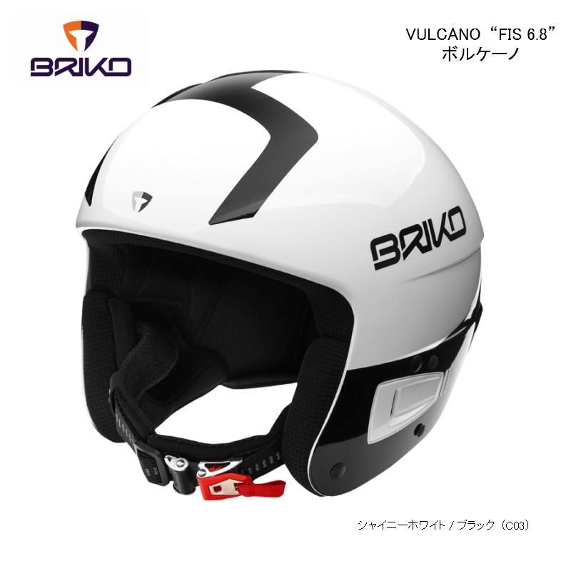 BRIKO ブリコ VULCANO FIS 6.8 ボルケーノ ヘルメット レース レーシングヘルメット Shiny白い