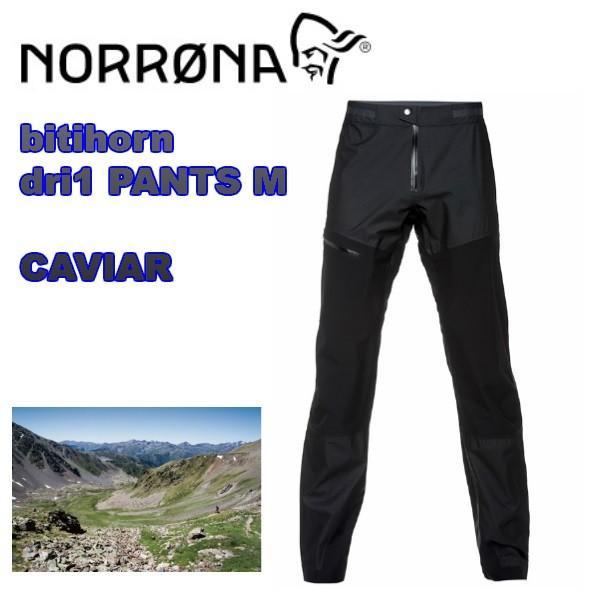 NORRONA ノローナ bitihorn dri1 Pants M CAVIAR トレッキング 登山 軽量パンツ 防風 防水 透湿 速乾 メンズ 男性 送料無料