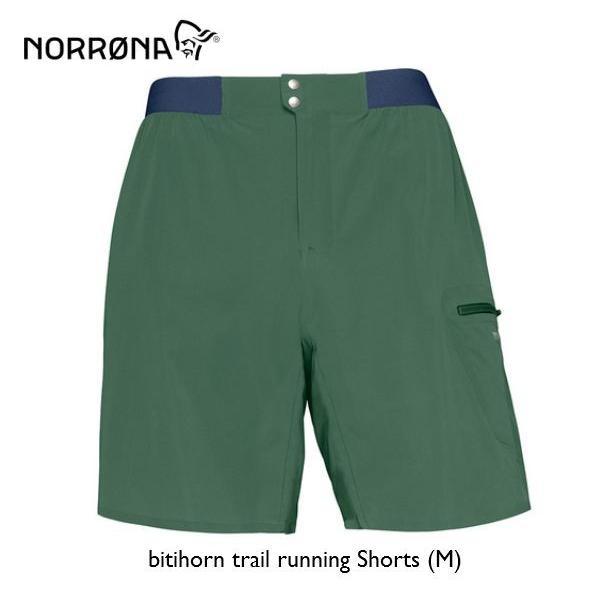 NORRONA bitihorn trail running Shorts Men ノローナ ビティホーン トレイル ランニング ショーツ メンズ JungleGreen