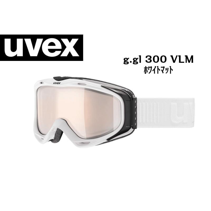 驚きの価格が実現! UVEX ウベックス g.gl 300 VLM ホワイトマット, 特別セーフ 22d7b05a