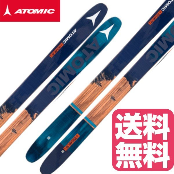 2016/2017 ATOMIC BACKLAND FR 109 板のみ ファット パウダー ロッカー 送料無料