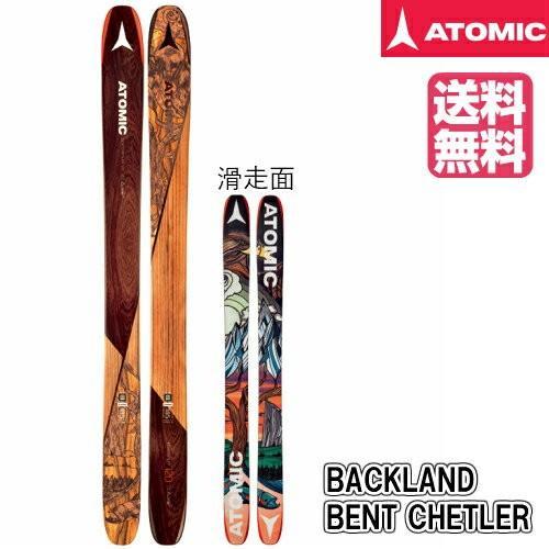 新到着 2018 ATOMIC BACKLAND BENT CHETLER アトミック スキー 板のみ ファット パウダー ロッカー 送料無料, ヤツカグン fb778b3e