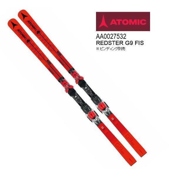 2019 2020 ATOMIC 赤STER G9 FIS アトミック レッドスター レース GS 競技 板のみ