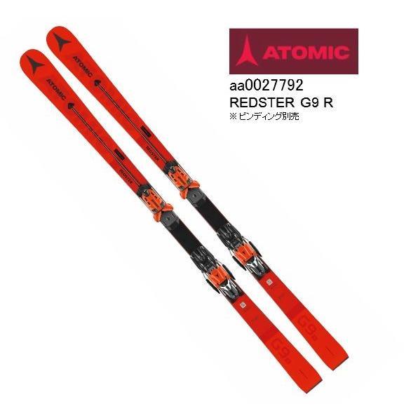 2019 2020 ATOMIC 赤STER G9 R ATOMIC アトミック スキー 板 RACING 競技用 レース 板のみ