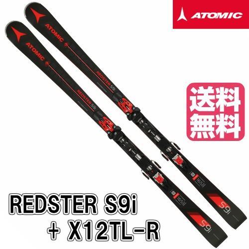 2018/2019 ATOMIC 赤STER S9i +X12TL-R 160 165cm アトミック レッドスター ビンディングセット スキー 板 デモ