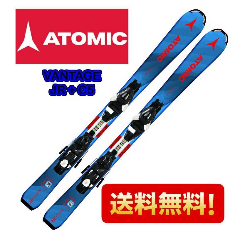 2018 2019 ATOMIC VANTAGE JR 100-120 + C5 バンテージ ジュニア こども 子供 キッズ KIDS スキー セットスキー 送料無料 ビンディング取付工賃無料