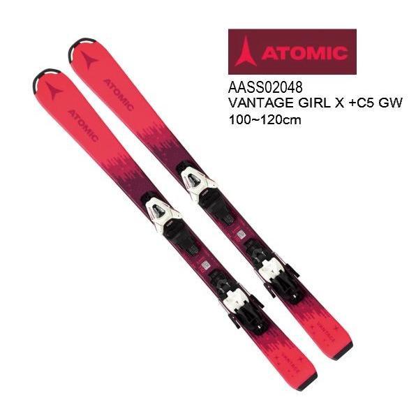 最新デザインの 2019 2020 ATOMIC VANTAGE GIRL X 100-120cm + C5 GW アトミック ジュニア スキー金具セット, だんらん 日曜の晩ごはん cf000422