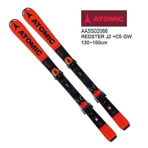 【返品交換不可】 2019 2020 ATOMIC REDSTER J2 130-150cm + C 5 GW アトミック ジュニア スキー金具セット, 【サングラスモール】 999c6129