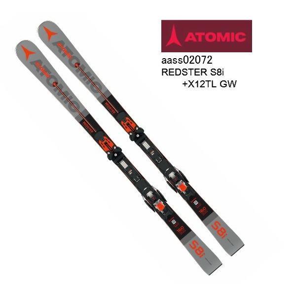 2019 2020 ATOMIC アトミック 赤STER S8i + X 12 TL GW レッドスターS8i DEMOモデル
