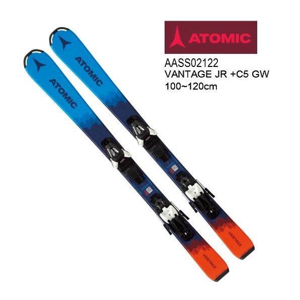 2019 2020 ATOMIC VANTAGE JR 100-120cm + C 5 GW アトミック ジュニア スキー金具セット