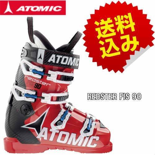 2017 ATOMIC アトミック スキーブーツ 赤STER FIS 90 レッドスター 送料無料 22cm