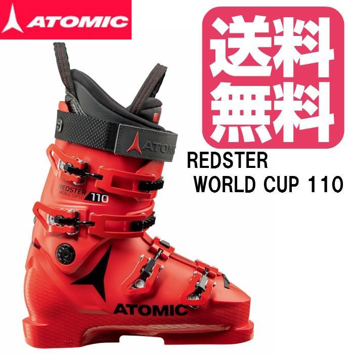 2018 2019 ATOMIC アトミック スキーブーツ 赤STER WORLD CUP 110 レッドスター 送料無料