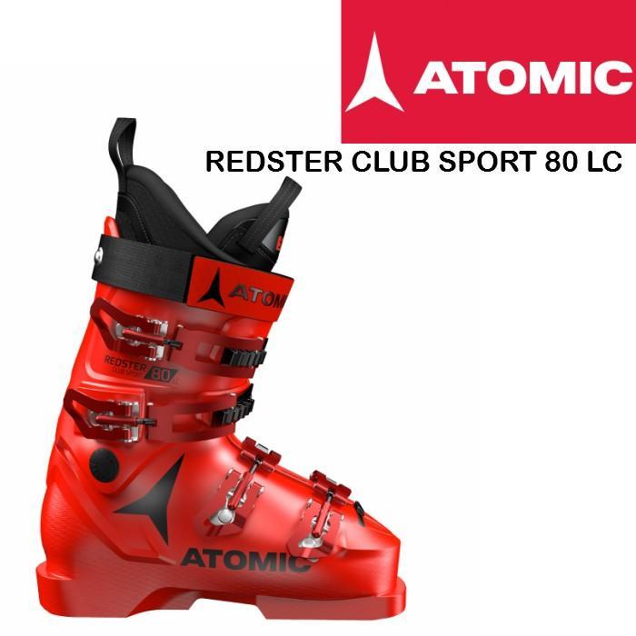 2019 2020 ATOMIC 赤STER CLUB SPORT 80 LC