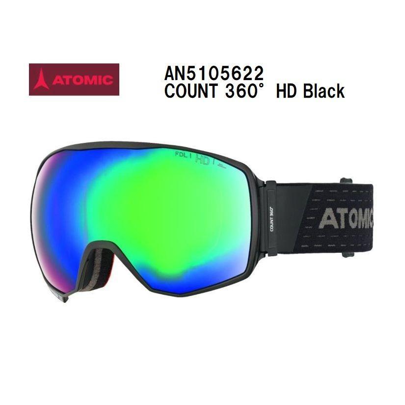 【2019 新作】 2020 ATOMIC COUNT 360° HD Black アトミック スキー ゴーグル スノボ スノーボード, 月夜野町 b82ee290