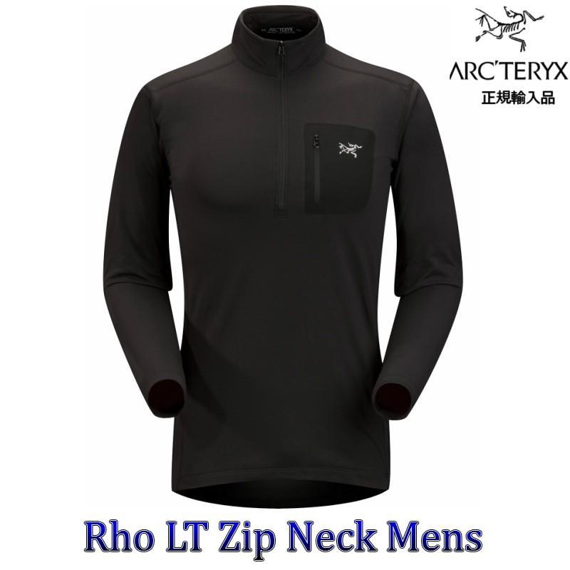 ARC'TERYX アークテリクス Rho LT Zip Neck Mens l06396900 インナー スキー スノボ トレッキング 男性 メンズ 正規輸入品