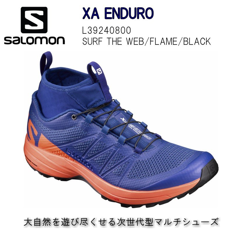 salomon xa enduro womens trail running shoes yahoo