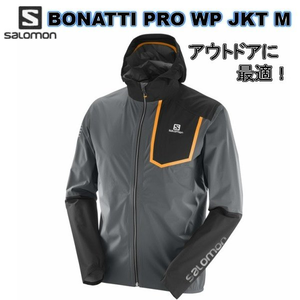 Salomon Bonatti Jkt Performance Jacket Mens