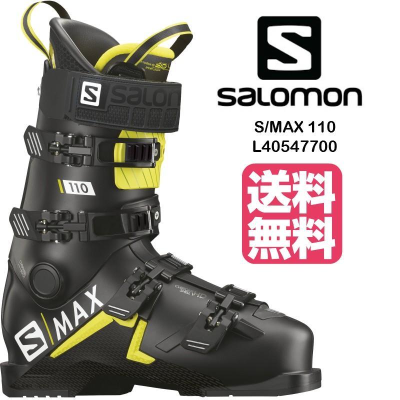 2018 2019 SALOMON サロモン S/MAX 110 スキーブーツ 送料無料