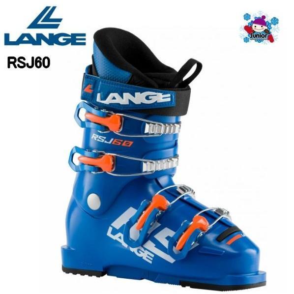 2019 2020 LANGE RSJ 60 ラング ジュニア用スキーブーツ 4バックル キッズ 子供 男の子 女の子