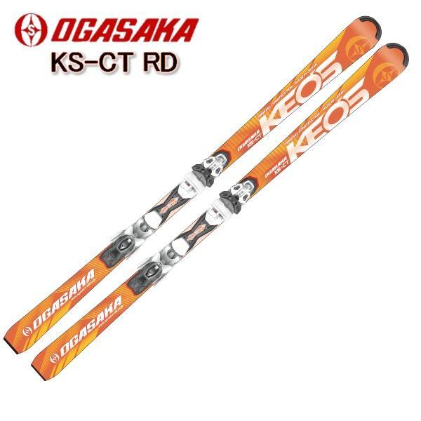 2018/2019 OGASAKA KS-CT/RD + PR11MBS オリジナルセット オガサカスキー Keo'sLine ケオッズ ビンディング付 スキー板 送料無料
