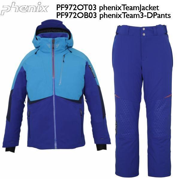 2019 2020 Phenix フェニックス Phenix Team Jacket + Phenix Team 3-D Pants XL SET PF972OT03 PF972OB03 ユニセックス スキーウエア XL 上下セット