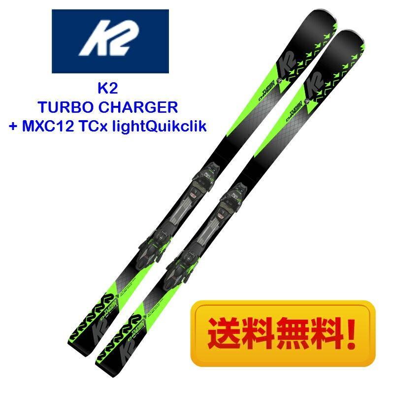 値頃 2018 2019 K2 TURBO CHARGER + MXC TCx 12 K2 TCx + light Quikclik 165cm ターボチャージャー ビンディングセット, AuroraIsm:f3498b1f --- airmodconsu.dominiotemporario.com
