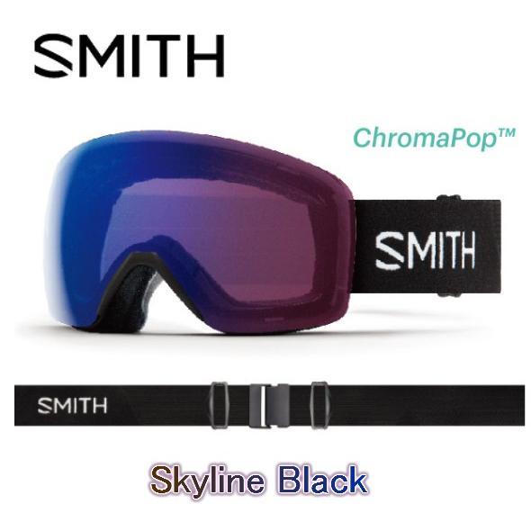 SMITH スミス 2019 SKYLINE 黒 アジアンフィット Chromapop PhotochromicRoseFlach ゴーグル クロマポップ 調光レンズ