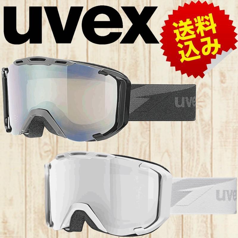 UVEX ウベックスゴーグル snowstrikeVM 白い Darkグレー 色が変わる調光レンズ スキー スノボ スノーボード メンズ レディス