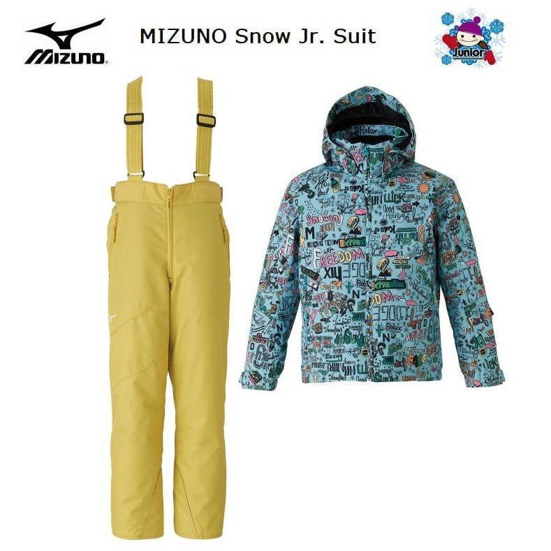 2020 MIZUNO Snow Jr. Suit Z2MG9956 上下SET ミズノ スキーウエア ジュニア キッズ 24ブルー