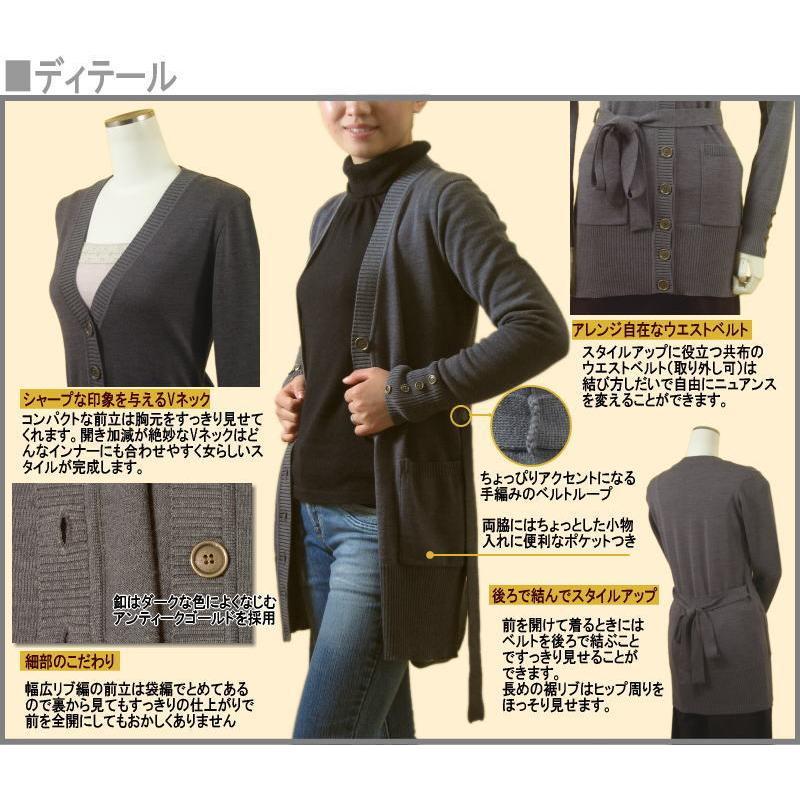 身軽に行動&体系カバー、ロングカーディガン 日本製 ニット セーター amu 02