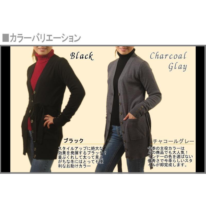身軽に行動&体系カバー、ロングカーディガン 日本製 ニット セーター amu 03