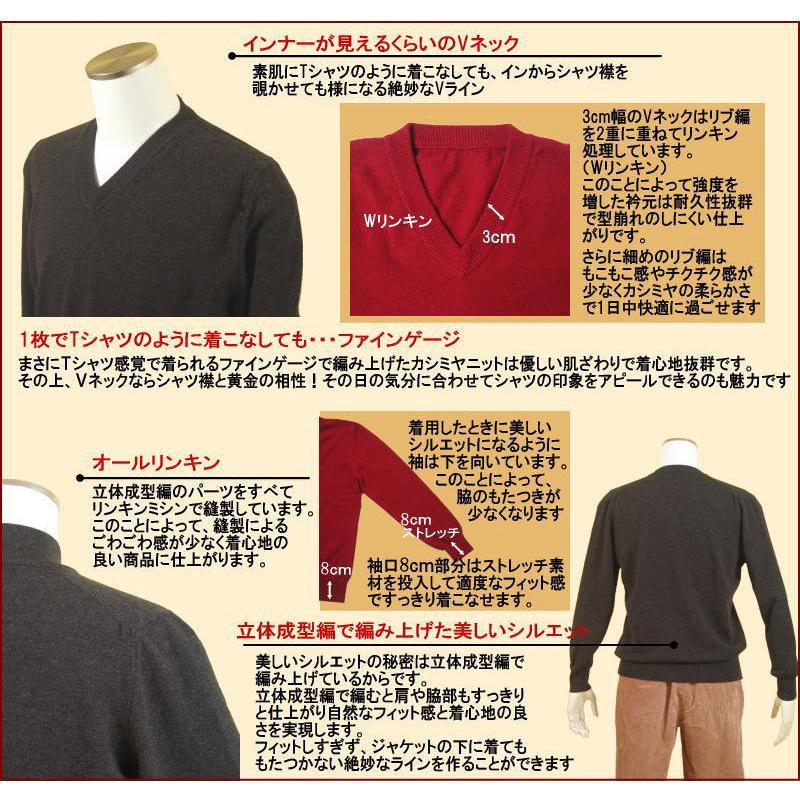 メンズ Vネックニット カシミヤ100%セーター ハイネックニット 日本製 送料無料 トップス カシミヤ ニット セーター amu 03