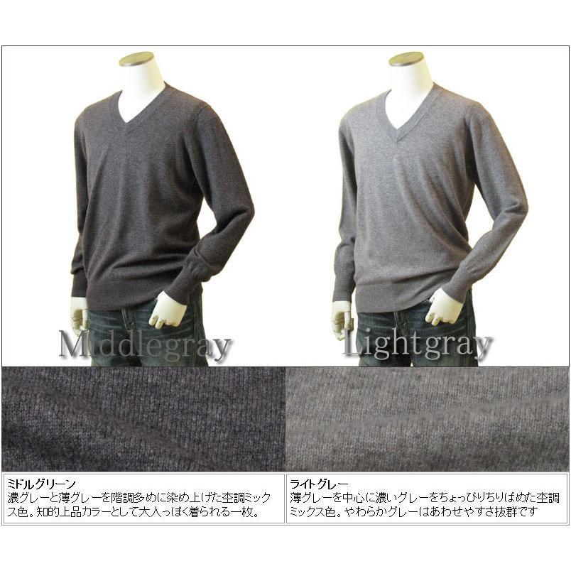メンズ Vネックニット カシミヤ100%セーター ハイネックニット 日本製 送料無料 トップス カシミヤ ニット セーター amu 07
