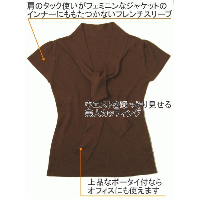 ボータイフレンチスリーブニット 日本製 2枚で送料無料 セーター レディース トップス|amu|03